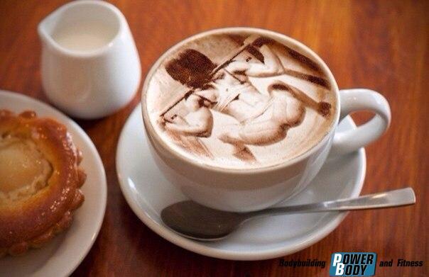 кофе в бодибилдинге